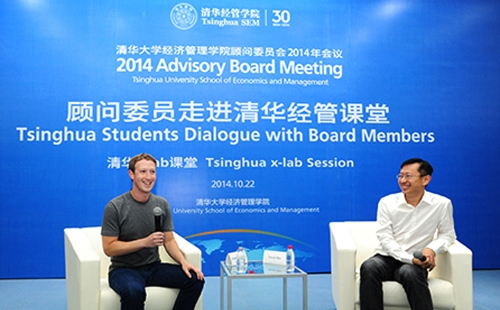Image: Tsinghua University
